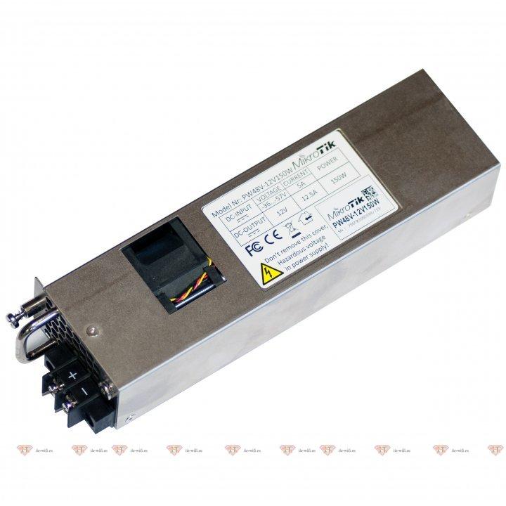MikroTik PW48V-12V150W