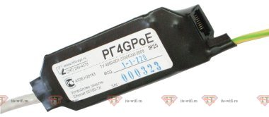 Info-Sys РГ4GPoE Исп.2 (male-female)