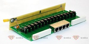 Info-Sys РГ5G-4LSA