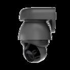 Ubiquiti UniFi Protect G4 PTZ Camera